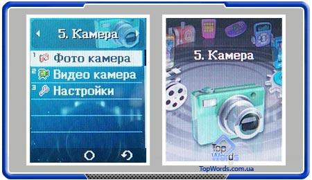 Тест VK Mobile VK4000 :: Камера