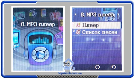 Тест VK Mobile VK4000 :: Мультимедиа