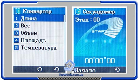 Тест VK Mobile VK4000 :: Органайзер